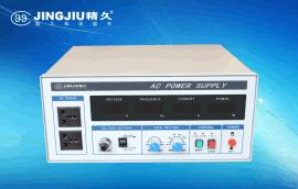 厂家直销 JJ98A、B系列交流变频变压电源 山东精久科技有限公司