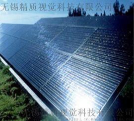 MVI太阳能电池片表面划痕检测系统丨硅片表面缺陷处理设备