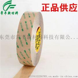 厂家供应3m透明双面胶 强力3m双面胶防撞条透明3m双面胶直销批发