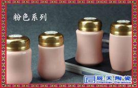 色釉陶瓷保温杯厂家-景德镇小号色釉保温杯批发-颜色釉保温杯图片