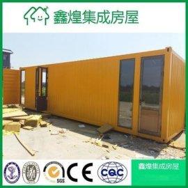 北京活动房别墅轻钢房屋集装箱货柜改装集成房屋集装箱房屋移动房 3米X12米成品箱,工厂加工,定制集装箱房屋,可以按客户要求制做