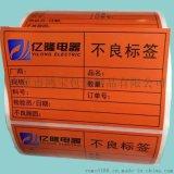 捲筒標籤 東莞廠家定做銅版紙彩色捲筒不乾膠 低價定製可列印用機貼標籤