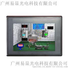 7寸工业触摸屏, 人机界面触摸屏,7寸嵌入式触摸屏,人机界面触摸屏一体机