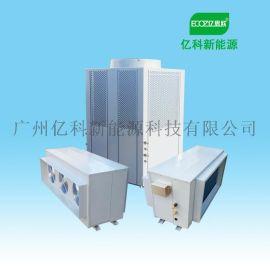 供应多功能高温热风分体烘干机 热泵烘干机