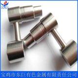 廠家生產高精度鈦金屬製品 優質鈦金屬煙釘 規格齊全
