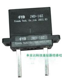 10芯模块连接器 100A DL替代  锁螺丝压接