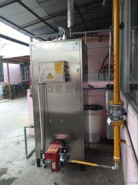 300公斤天然气蒸汽锅炉 化工蒸汽斧使用配套