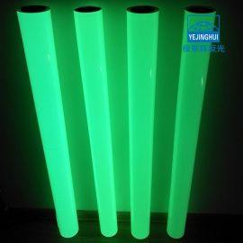 夜景辉反光材料批发供应夜光膜贴纸蓄光膜PET/PVC蓝绿光反光胶带喷绘丝印刻字舞台装饰膜
