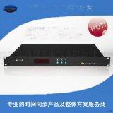 NTP网络对时服务器,网络时间服务器,授时服务器