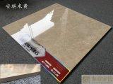 佛山陶瓷厂家直销通体大理石瓷砖