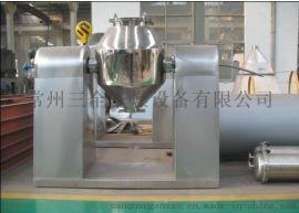 不锈钢材质 双锥回转真空干燥设备 烘干设备