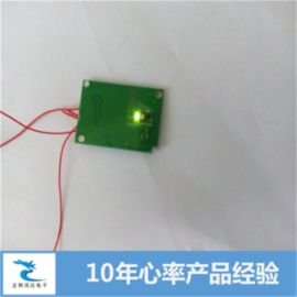 TM1088光学传感器 心率传感器测血液流动