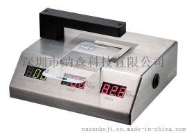 NS550IR油墨测试仪
