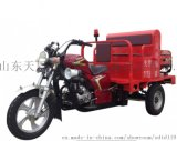 天盾TD250-1消防摩托车