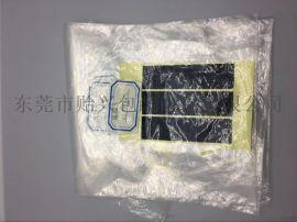 絕緣醋酸膠布 線束膠帶