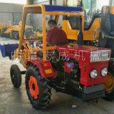 推荐志成06型装载机建筑工地装载机 小铲车 农用小型轮式装载机