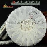 茶葉之鄉雲南王子清千年古樹茶葉古法制作357g綠色有機生茶餅