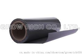 导热无玻纤矽胶布,Non-fiberglass silicone thermal sheet