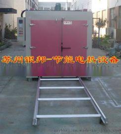 聚氨酯胶辊烘箱 聚氨酯胶辊**化烘箱 工业烘箱
