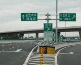道路标牌厂家,红绿灯,交通信号灯,路灯