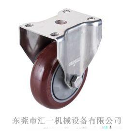 廠家直銷不鏽鋼萬向輪  定向輪  中型聚氨酯