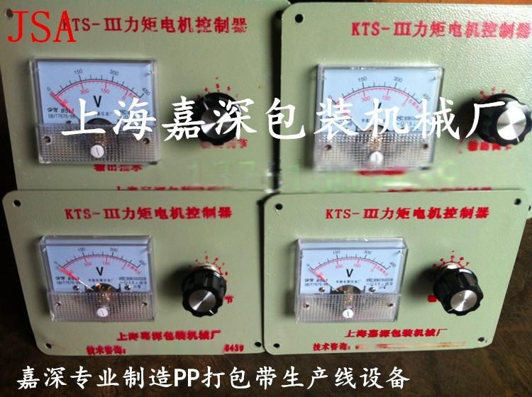 KTS-III-8A力矩控制器 调速器 力矩电机调速器