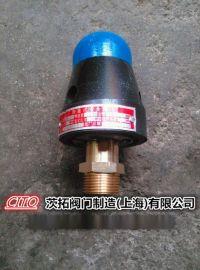 蒸汽锅炉专用安全阀,A629T-0.04静重式铸钢安全阀