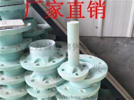 唐山玻璃钢法兰 防腐玻璃钢法兰 耐酸碱压力玻璃钢法兰厂家