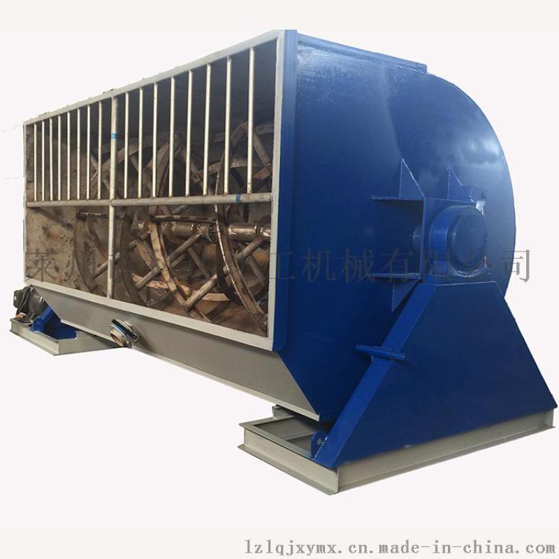 供應建築塗料攪拌設備 真石漆質感漆攪拌機 大型臥式反轉式攪拌機