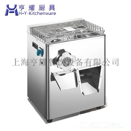 上海肉類切丁機廠家  商用大型肉類切丁機品牌