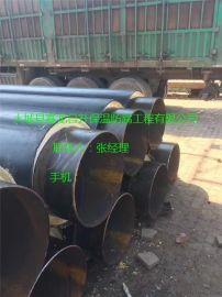 高密度聚乙烯聚氨酯保温管 直埋式预制保温管 聚氨酯发泡保温管DN65