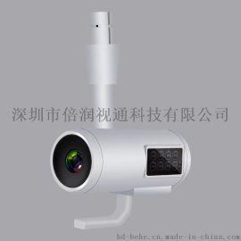 高清术野摄像機,高清摄像機 6320S