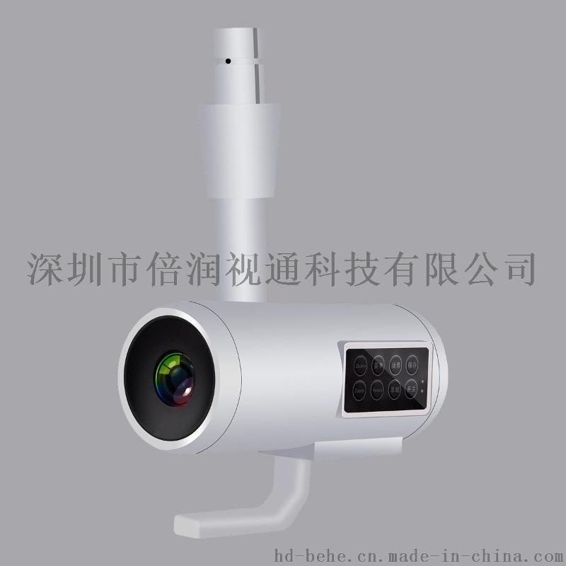 6320S摄像机,隐线设计,手术室洁净化专用,高清相机