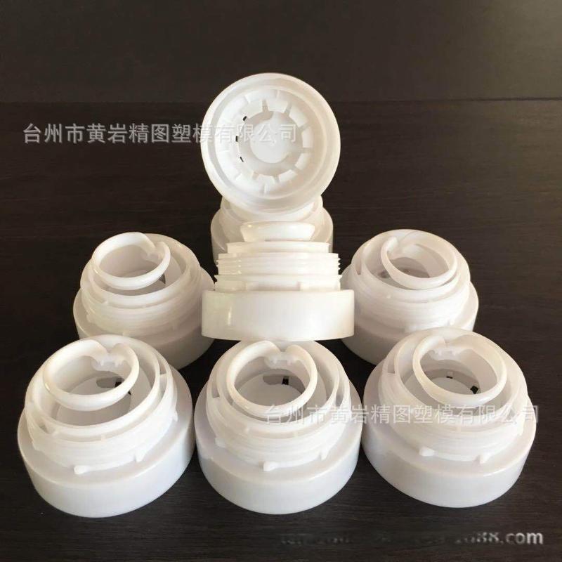 双防盗油瓶盖模具 防漏油瓶盖模具 翻盖油瓶模具