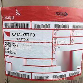 加拿大进口精致复合牛皮纸 淋膜纸 纸塑复合纸