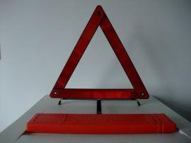 三角 示牌(QT-2)