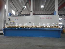 **中航液压QC12Y型摆式剪板机 保质保量 厂家直销 支持定制