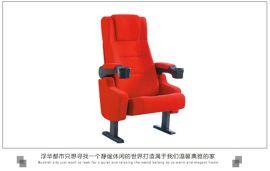 供應報告廳座椅 影城專業座椅 影院連排座椅