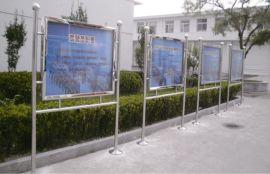 西安不鏽鋼宣傳欄直銷電話定做廠家