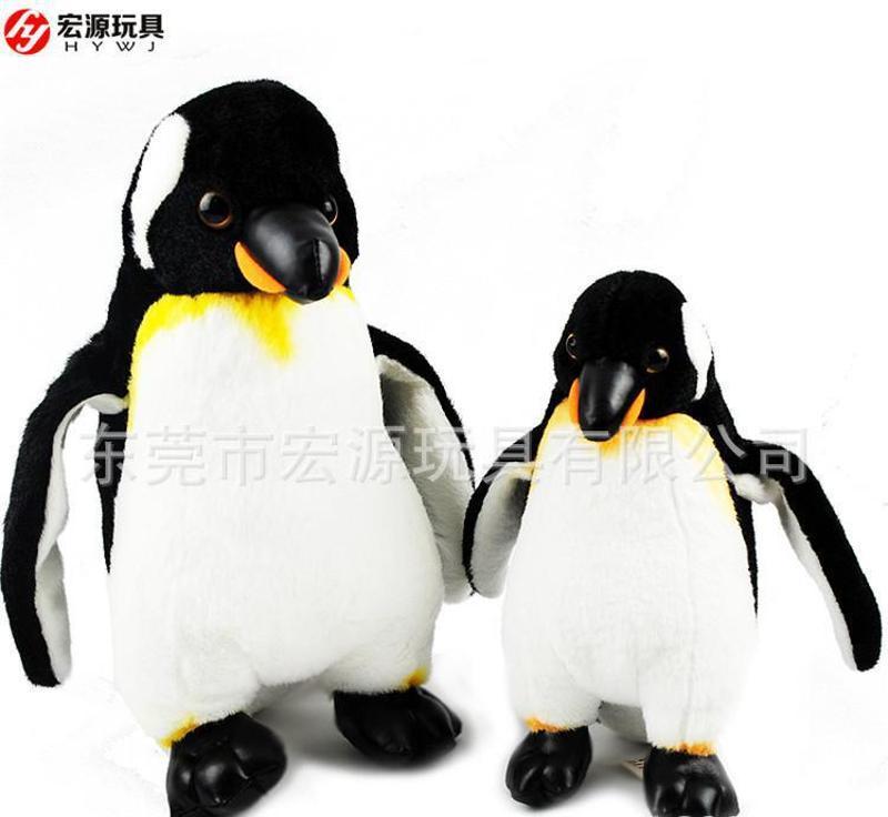 海洋生物个性企鹅定做 毛绒玩具企鹅加工定制 可来图开发设计