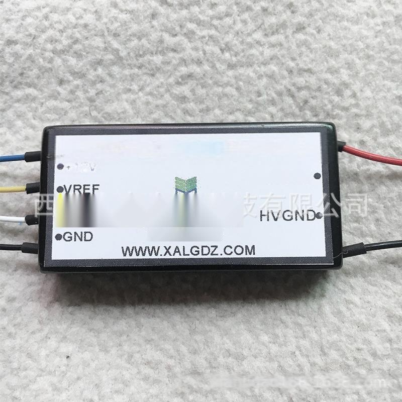 西安力高供應正比計數管光電倍增管專用電源模組