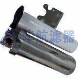 10英寸不锈钢水过滤器 不锈钢过滤器 水过滤器