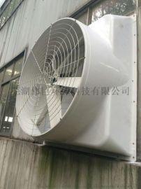 芜湖玻璃钢负压风机,车间通风降温设备