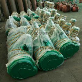 CD1 移动式钢丝绳电葫芦 山东国标电动葫芦