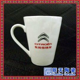 陶瓷马克杯订做 厂家批发价格 活动纪念马克杯