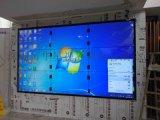 多媒体电视显示屏55寸3.5mm液晶拼接屏