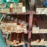 T2紫铜方棒|紫铜扁棒|铜公红铜矩形棒