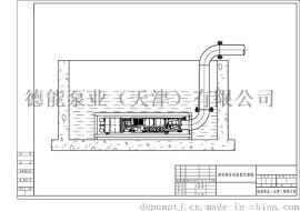 DN-QJW卧式多级潜水泵厂家