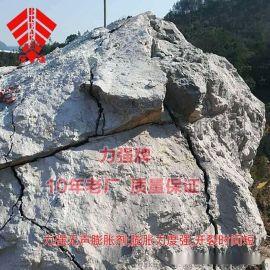 供应无声膨胀水泥 福建力强无声膨胀剂/无声破碎剂