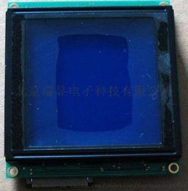 12864液晶屏,液晶屏,液晶显示屏